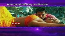 Censor Board shocked Ram Gopal Varma (08 - 05 - 2015)