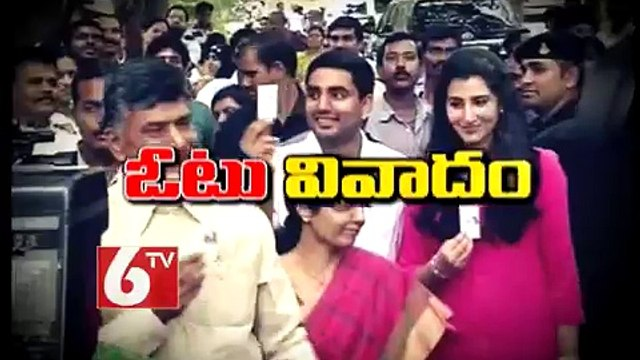 Chandrababu Naidu Vote is Valid declared by Election Commission of India