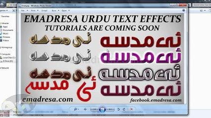 Designing Urdu Text Effect in Photoshop CC Urdu Tutorials