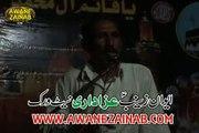 Zakir gullam rasooul majlis 15 rajab 2015 karpala bani Pasran Allama Talib Hussain Karpalvi Shaeed