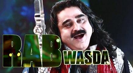Rab Wasda (Dildar) - Arif Lohar New Song 2015 - Prince Ghuman - Latest Punjabi Song