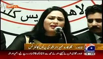 How much Humaira Arshads Husband used to Beat her --