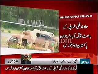 PAF dismisses report of militancy attack in Naltar incident