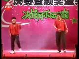 Two Chinese Boys Performing Live