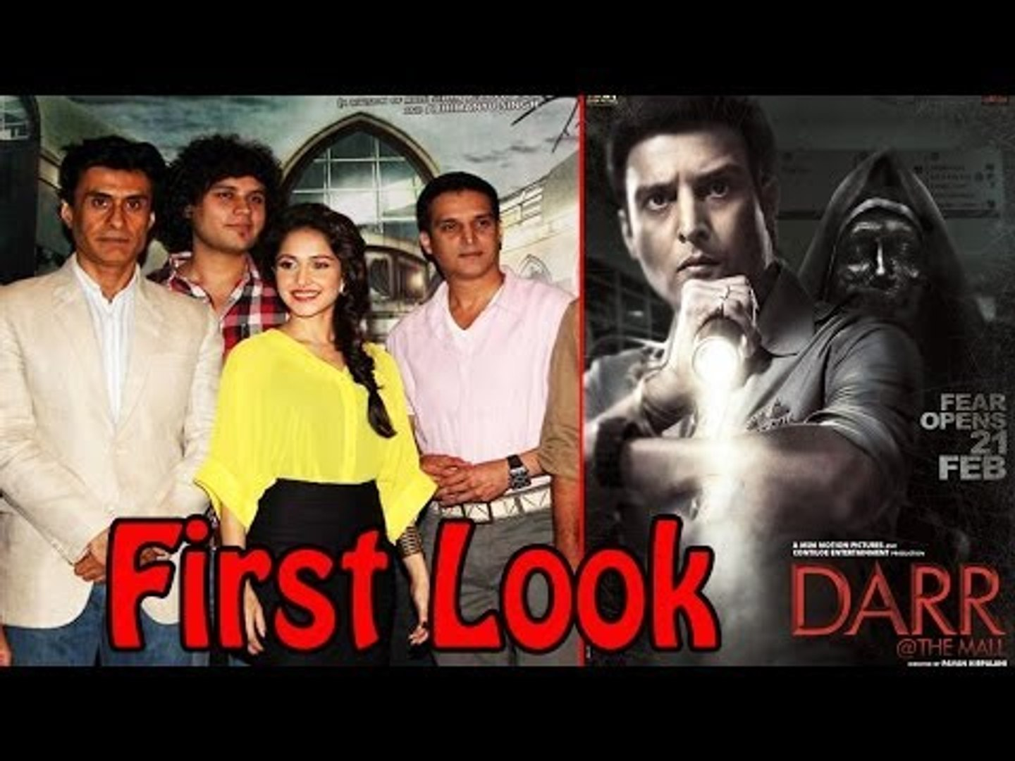 First Look Launch Of Film