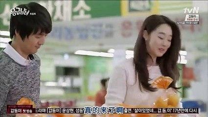 急診男女(應急男女) 第21集(上) Emergency Couple Ep 21-1