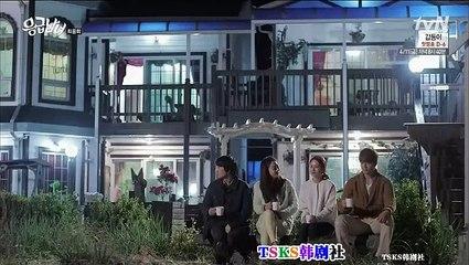 急診男女(應急男女) 第21集(下) Emergency Couple Ep 21-2