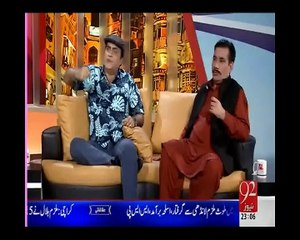 Himaqatain EP 30, 04 May 2015