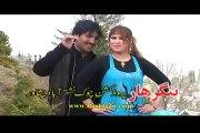 Pashto Album Da Kabul Manra Part 3