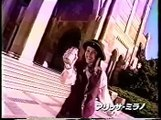 Alyssa Milano japanese commercial