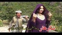 Pashto Album Da Kabul Manra Part 8