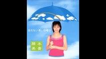 Fujimoto Miki - Aenai Nagai Nichiyoubi 01
