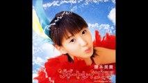 Fujimoto Miki - Boogie Train '03 02