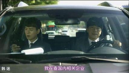 陷入純情(為純情著迷) 第12集 Falling for Innocence Ep 12
