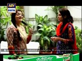 Dil-e-Barbad EpiSODE-45#1 –@- 4th May 2015 _ Watch Latest Dil-e-Barbad Episodes of ARY Digital