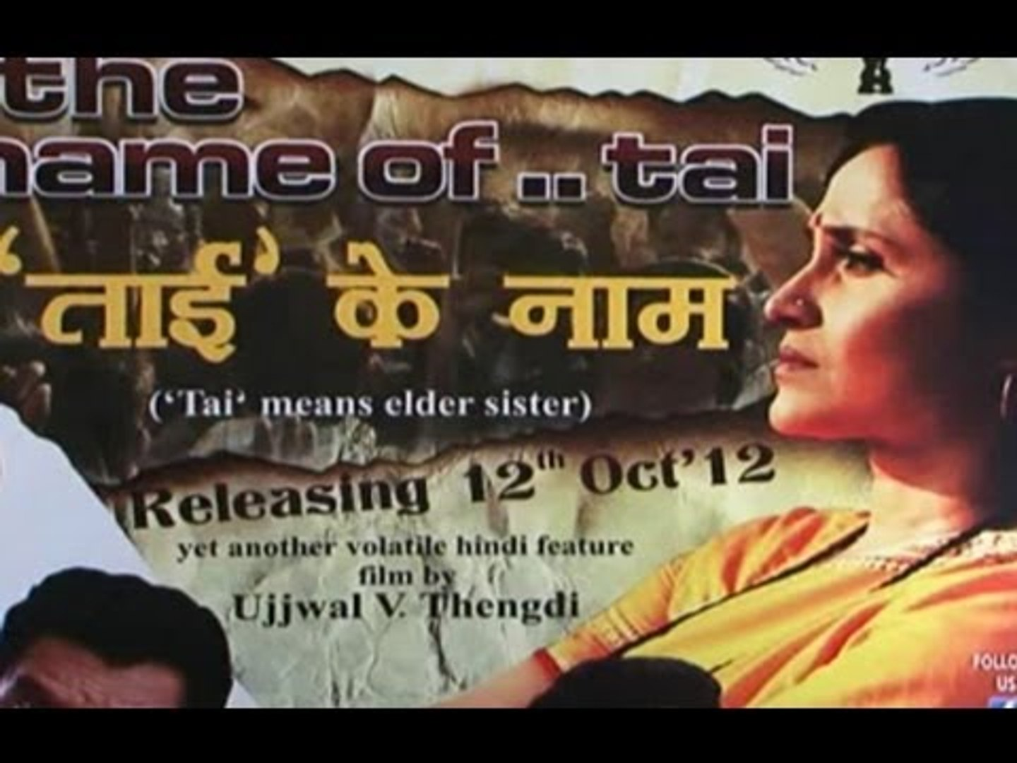 First LOOK Of ''In The Name Of Tai''