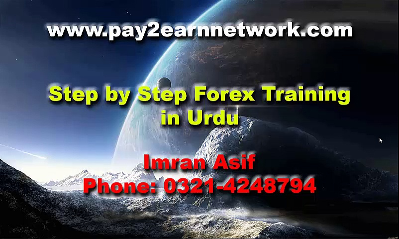 How to use Pay2earn News Trader