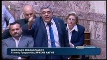 ΜΙΧΑΛΟΛΙΑΚΟΣ  Σας ομιλεί ο ΑΡΧΗΓΟΣ του τρίτου κόμματος της χώρας  ΧΡΥΣΗ ΑΥΓΗ