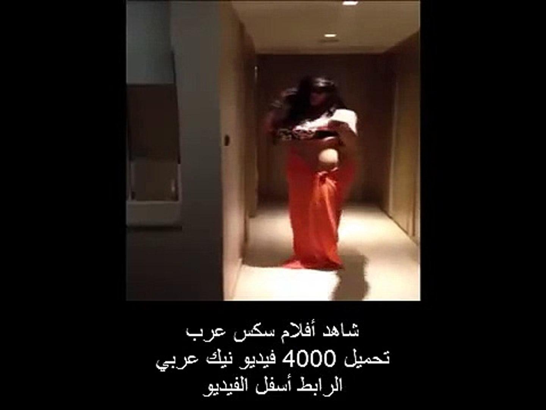 (7) رقص كيك رقص بنت عربية keek 2015