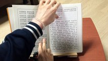 Thousand Hands Buddhist scripture_천수경_iPhone shooting