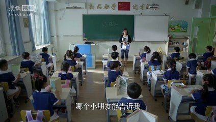 虎媽貓爸 第15集 Tiger Mom Ep 15