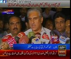 Vice Chairman PTI Shah Mehmood Qureshi Media Talk Multan 10 May 2015