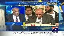 Najam Sethi's Interesting Analysis on Former Governor,  Woh Kabhi Idhar Phudaktay Thay Kabhi Udhar