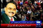 Altaf Hussain Speech to MQM workers at Jinnah Ground 10.05.15