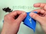 折り紙マグロの折り方作り方 創作 Origami tuna