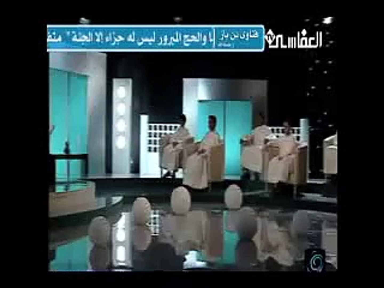 تعليم القرآن-تجويد