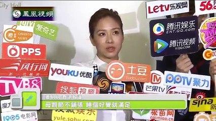 20150508 娱乐快报 林嘉欣公布私家相册 向建筑大师致敬