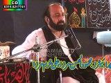 Muhammad Abbas Qumi | Ali Ashger(a.s) | 24 April 2015 Khaca Fatomand Gujranwala