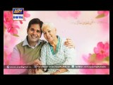 ARY Digital Network wishes all the mothers a very Happy Mother's Day 2015 - ARY Digital