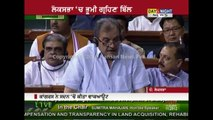 Land acquisition bill introduced in Lok Sabha, amid protest by opposition