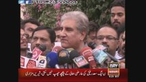 Vice Chairman PTI Shah Mehmood Qureshi Media Talk Multan 11 May 2015