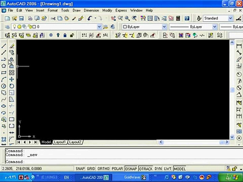 تعلم اوتوكاد |2006| | كورس كامل للمبتدئين| |10| دروس |4|