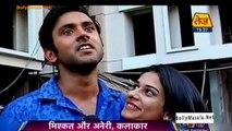 Serial Nisha Aur Uske Cousins Mein Hawa-Hawai Twist!! - Nisha Aur Uske Cousins - 11th May 2015