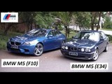 Garagem do Bellote TV: BMW M5 (E34) vs BMW M5 (F10)