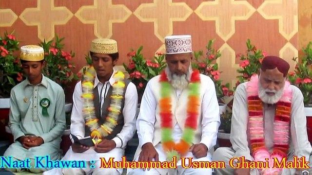Hai zikr tira sarmaya-e-jaan Subhan Allah Subhan Allah - Hamd(Urdu) - [2011]   Muhammad Usman Ghanni