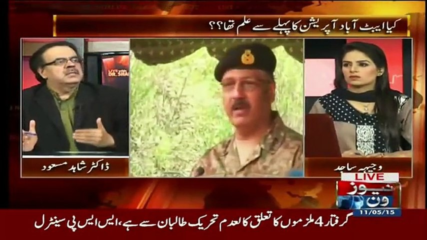 Live With Dr. Shahid Masood  – 11th May 2015