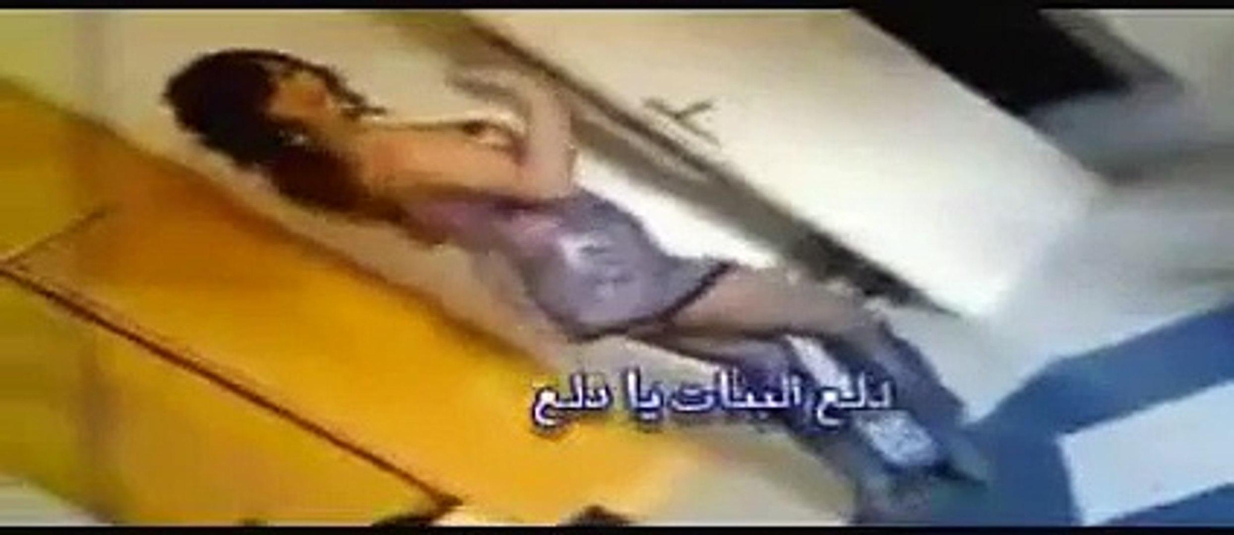 رقص بنات منزلي بنت لبنانية رقص فاحشش ومثيير[1]