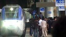 Hyundai Rotem KTX-II Express Train Korail Debut Event