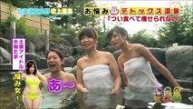 小島瑠璃子 露天風呂でスケスケ食い込み・・・等・画像�
