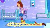 Караоке для детей - Песенка про ночь (Жила-была Царевна)