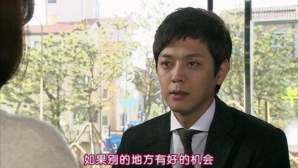 甜蜜的秘密 第53集 Love and Secret Ep53