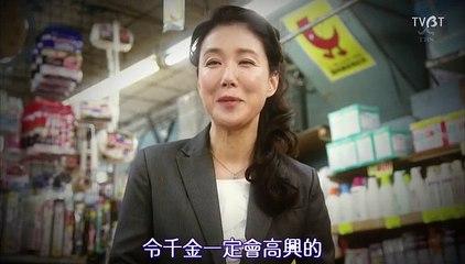 SAKURA 打聽事件之女 第10集 SAKURA Ep10