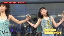 Juice=Juice ハロプロ研修生ユニットがメジャーデビュー決定! 宮崎がリーダー就任 #Juice = Juice #Japanese Idol