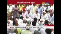 Haryana former CM Bhupinder Singh Hooda slams BJP govt   Sonipat