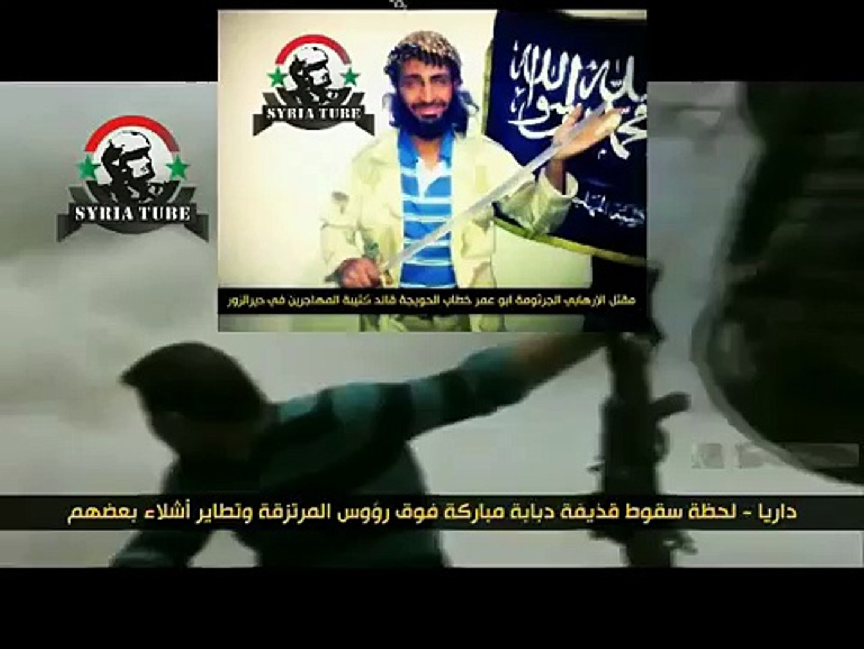 Syriatube a.bbi.com.tw