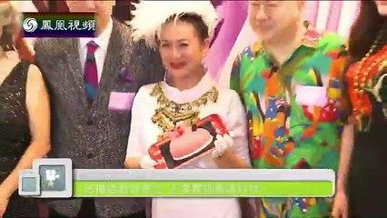 20150511 娱乐快报 EXO两成员赴港参加活动 粉丝挤爆商场